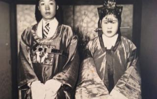 Rosa Kwon Easton's Grandparents wedding photo