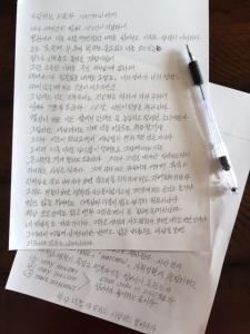 Letter-to-Matt