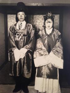 Rosa Kwon Easton Grandparents