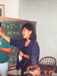 Rosa Kwon Easton at Middlebury College Japanese School