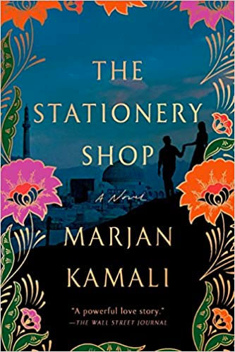 Cover of The Stationery Shop book